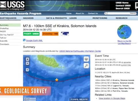 News video: 2 Earthquakes Strike Solomon Islands In Less Than 24 Hours